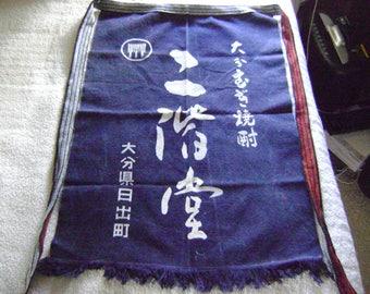 Japanese Vintage Mae-kake Happi Market Apron/Ties/Indigo Blue