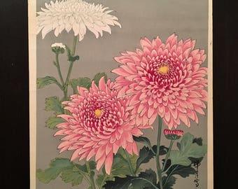 """1940s Japanese Woodblock, """"Chrysanthemums"""" by Zuigetsu Ikeda, Vintage Fine Art"""