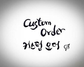 Custom Korean Calligraphy digital copy
