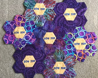 Purple Flowers Challah Cover