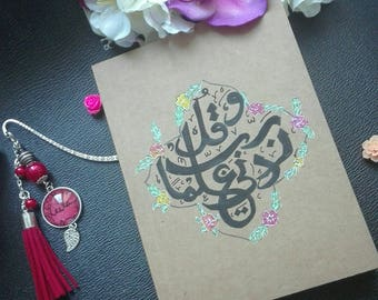 Journal calligraphy Arabic and customized bookmarks