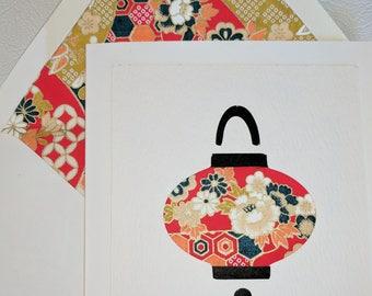 A2 blank greeting card with iris folded lantern