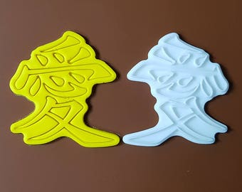"The Word ""Love"" in Chinese  Cookie Cutter and Stamp"