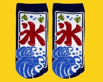 FREE SHIPPING Sushi socks for women funny socks