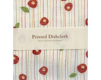 Nawrap Printed Dishcloth, Poppy Print