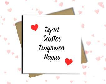 Welsh Valentine Card, Dydd Santes Dwynwen Hapus Card, Valentine's Day