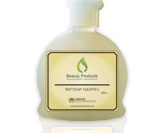 Organic shampoo with Castor oil, No chemicals, coloring,just salt, vinegar and other natural ingredients.