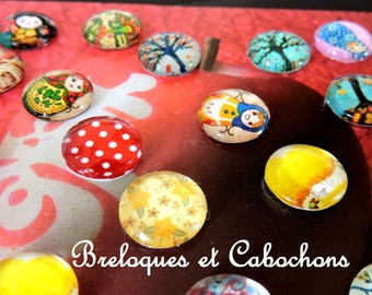 10 cabochons in mixed glass, diameter: 12mm