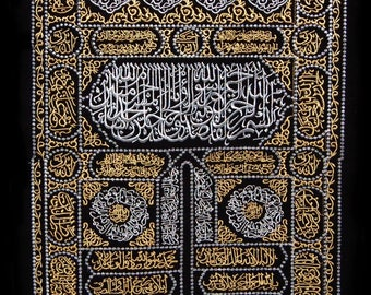 Islamic art of kabba Embroidery Wall Hanging Quran Hijab SIZE ( 36X22 INCH )