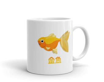 Kingyo Japanese Goldfish Mug