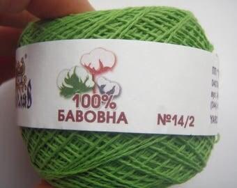 Yaroslav Cotton Baby Yarn. Hypoallergeic yarn for knitting, crochet yarn, hand knitting yarn, yarn for sale