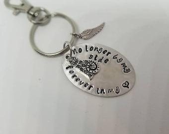 Hand stamped pet memorial keychain
