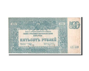 russia 500 rubles 1920 km #s434 au(50-53) az-013