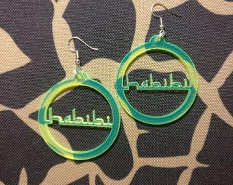 Habibi neon green hoop earrings