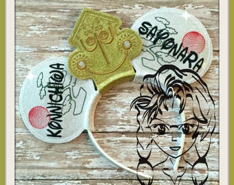 Small World JaPAN Inspired Character (3 Piece) Mr Miss Mouse Ears Headband ~ In the Hoop ~ Downloadable DiGiTaL Machine Emb Design by Carrie