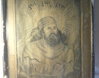 An Antique Signed Stitched Fabric Tapestry of Zoraster Z26