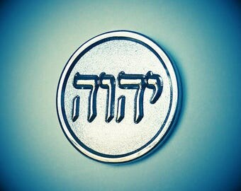 JW.org pin for Jehovah's Witnesses Jehovah Yahweh YHWH Tetragrammaton hebrew letters pin tie tack lapel baptism gift