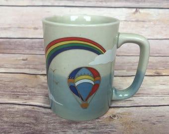 Vintage Ceramic Rainbow Hot Air Balloon Coffee Mug Blue Tan Colorful