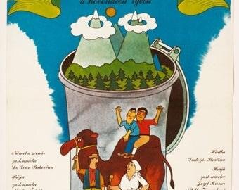 50% Poster Sale Vintage Poster The Lost Lowlands, Nursery Poster, Original 1970s Poster, Vintage Movie Poster, Wall Art, Vintage Nursery Dec