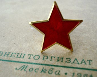 Vintage Soviet Red Star Pin / Soviet Badge Pin /USSR/ Communist Symbol/Red army Star/Military Cockade /1970s