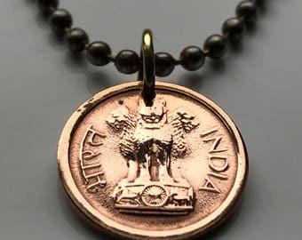 1961 India Paisa coin pendant Indian Ashoka lions Sarnath tiger Ashoka Chakra pillars Bombay Mumbai Calcutta Hyderabad necklace n002105