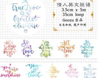 Gooz English Words Valentine's Day Love Phrases Washi Tape Watercolor English Phrase DIY Masking Tape