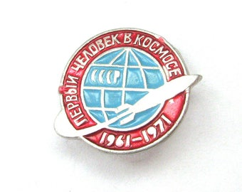 SALE, First man in space, 10 years, Soviet Space badge, Vintage collectible badge, Soviet Vintage Pin, USSR, 1971, 1970s