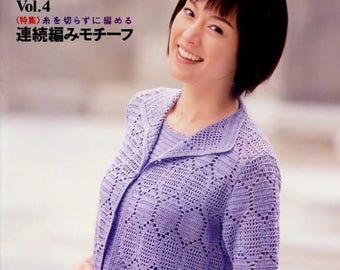 """27 JAPANESE CROCHET PATTERN-""""Lets Knit Series Vol.4""""-Japanese Craft E-Book #175.Three Instant Download Pdf files."""