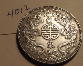 "Old Chinese Commemorative ""Dragon"" Fantasy Coin #4012"