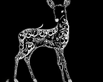 Arabic Calligraphy Deer - Arabic Poetry by Abu Tammam - White Ink on Black Paper