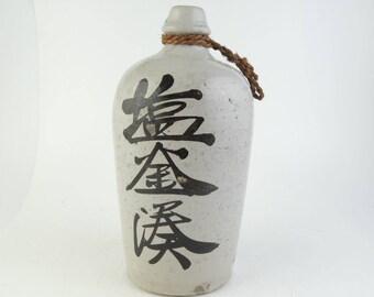 Japanese Antique Sake Bottle, Large Tokkuri, ref1