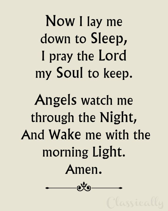 Bedtime Prayer Print, Now I Lay Me Down To Sleep in 8x10 5x7, Catholic Children's Prayer