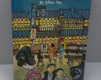 The Feast of Lanterns by Allen Say 1976 First Edition Hardcover
