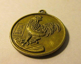 """Bronze Metal Year of the Rooster Chinese Zodiac Charm Pendant, 1"""""""