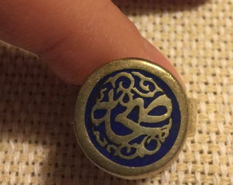 """Gorgeous, Handmade Sterling Silver Ring from Egypt. Arabic Calligraphy with Blue Overlay. Ring says """"Seha"""" meaning Good Health. Adjustable."""