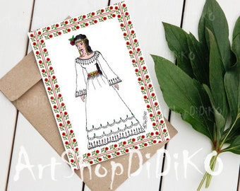 Bulgarian Greeting Cards, Bulgarian Girl Card, printable card, women greeting card, Digital Print, Traditional Bulgarian Costume Print