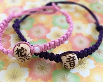 Bracelet wooden Japanese Kanji Japan kanji bracelet