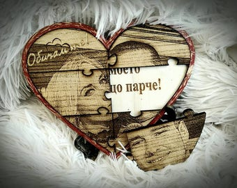 Heart puzzle made of wood with a picture