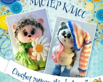 "Crochet  Pattern  ""Hedgehogs"" Amigurumi PDF in English"