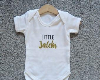 Little Jilebi baby grow