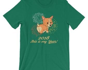Year of the Dog Corgi T-Shirt - Dog Lover T Shirt - Corgi Unisex Shirt- Happy 2018 T Shirt - Corgi TShirt - Happy 2018 Dog Shirt