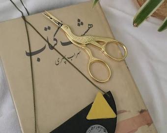 Persian Poetry Ceramic Necklace