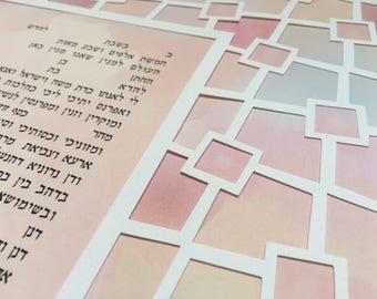 Papercut Ketubah - Dancing Squares - A3 - Orthodox RCA ketubah text