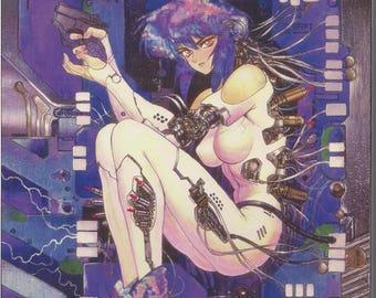 Ghost in the Shell, 攻殻機動隊 Kōkaku Kidōtai,Vol 1,MATURE,Mobile Armored Riot Police Manga,Kodansha Comics,Shirow Masamune
