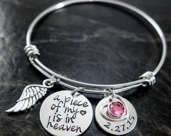 A Piece of My Heart is in Heaven / Hand Stamped Wire Bangle Bracelet / Memorial Miscarriage Bracelet / Remembrance Bangle