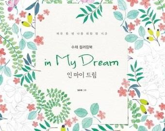 In My Dream Korean Coloring Book For Watercolor