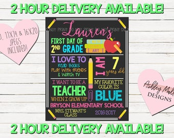 2 HOUR DELIVERY AVAILABLE! Chalkboard first Day of School Sign -1st day Photo Prop - Kindergarten - 1st day Sign - Sign - Prek- Printable