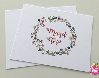 Mazel tov cards, Personalized note cards with matching envelopes, Mazal Tov cards, Mazel Tov note cards, Judaica, wedding, bat mitzvah