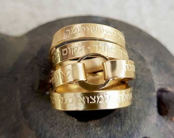 Gold filled Idan Raichel's song before it all ends gold ring - Empowerment ring - Quotes