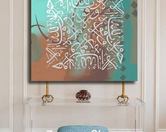 Teal and brown Canvas wall Islamic art with Arabic calligraphy on canvas available in any size #370